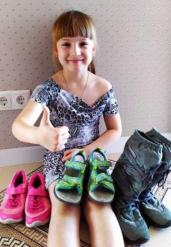 Отдается в дар «Обувь для девочки, размер 30, 31»