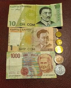 Отдается в дар «Банкноты»