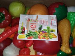 Отдается в дар «календарики супермаркетокировские 3»