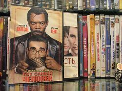 Отдается в дар «DVD Тот самый человек. комедия»