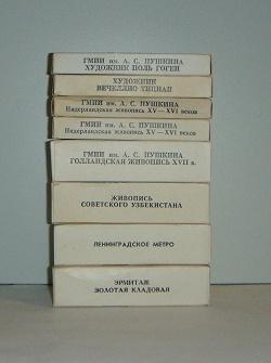 Отдается в дар «Цветные диапозитивы винтаж СССР»
