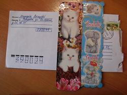 Отдается в дар «разноплановый дар: наклейка для фанов «Death note» и миловидные закладочки»