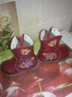Отдается в дар «Ботинки зимние детские»