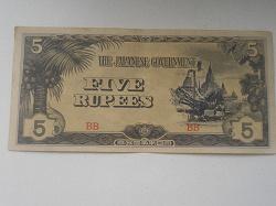 Отдается в дар «Банкноты Японской Оккупации»