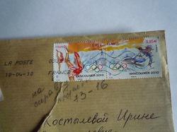 Отдается в дар «Французские марки современные гашенные»