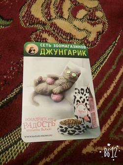 Отдается в дар «Календарики с котейкой»