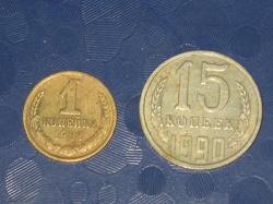 Отдается в дар «Монетки советские…»