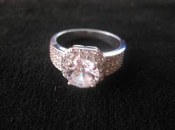 Отдается в дар «Колечко, колечко, кольцо»