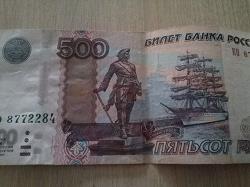 Отдается в дар «Набор продуктов на 500 рублей»