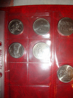Отдается в дар «2 двухрублевые монеты»