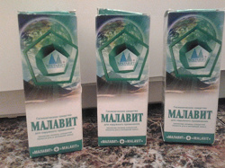 Отдается в дар «Малавит»