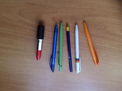 Отдается в дар «ручки»