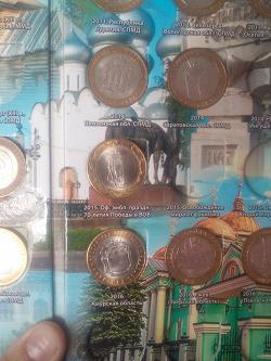 Отдается в дар «Монеты в честь дня Победы!»
