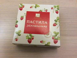Отдается в дар «Вкусный дар.»