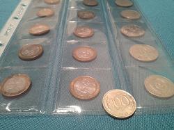Отдается в дар «Монета 100 рублей 1993 ммд»