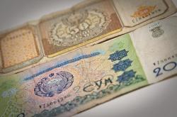 Отдается в дар «узбекские банкноты»