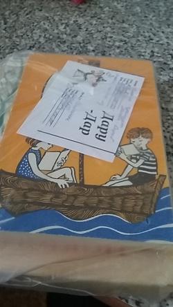 Отдается в дар «Книги на анг. яз для старшего школьного возраста»