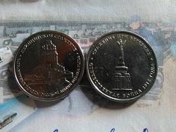 Отдается в дар «9 монет к 70-летию Победы»