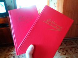 Отдается в дар «книги — стихи Маяковского. в двух томах.»