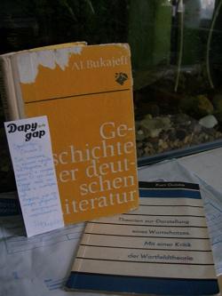 Отдается в дар «Материалы для изучающих немецкий язык»