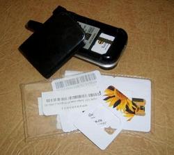 Отдается в дар «Сим карты билайн»