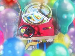 Отдается в дар «Игра для юного автолюбителя»
