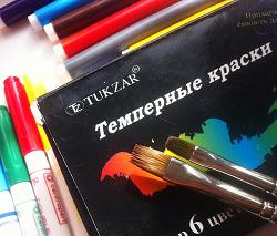 Отдается в дар «Темперные краски»