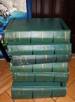 Отдается в дар «Книги многотомник Куприна»