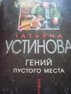 Отдается в дар «3 книги разные»