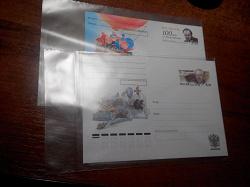 Отдается в дар «Конверт + почтовая карточка»