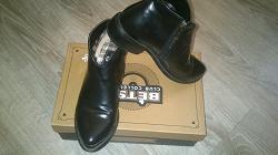 Отдается в дар «Ботинки 36 размер»