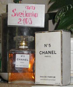 Отдается в дар «Chanel N°5 от Chanel для женщин»