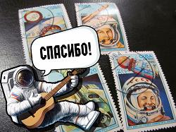 Отдается в дар «Марки Кубы 1986 г.»