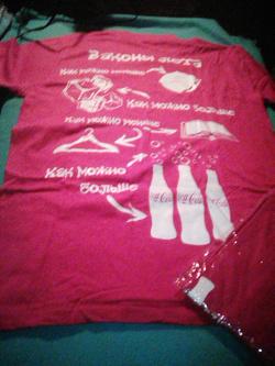 Отдается в дар «Футболки от Coca-Cola»