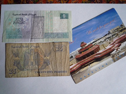 Отдается в дар «египетские деньги»
