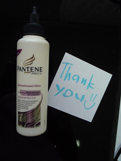 Отдается в дар «Косметика! Защищающий крем-уход для волос, Бальзам от ожогов после загара, Крем массажный антицилюлитный»