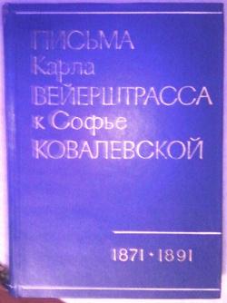 Отдается в дар «Книга на немецком языке»