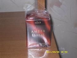 Отдается в дар «Парфюмерная вода Amber Elixir»