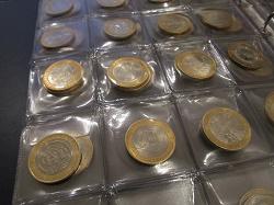 Отдается в дар «Монетный дар — 10ти рублёвки»