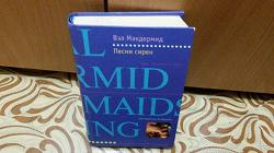Отдается в дар «Книги интересные»