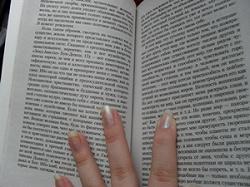 Отдается в дар «Книга «Метафизика половой любви»»