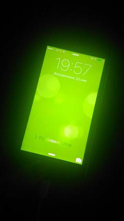 Отдается в дар «IPhone 5 на запчасти»