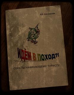 Отдается в дар «Книга-брошюра»