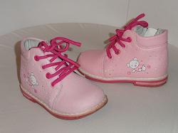 Отдается в дар «Осенние ботиночки для девочки»