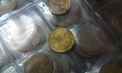 Отдается в дар «Монеты «наши»»