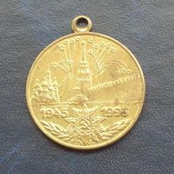Отдается в дар «Медаль 50 лет победы в ВОВ 1995 года»