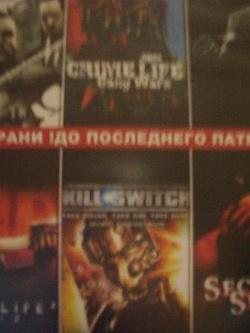 Отдается в дар «DVD диски с играми»