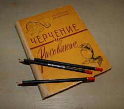 Отдается в дар «Книжки»