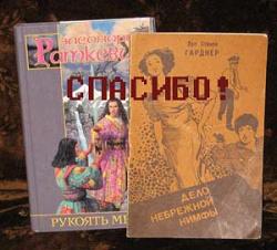 Отдается в дар «Книги. Ждут своих читателей.»