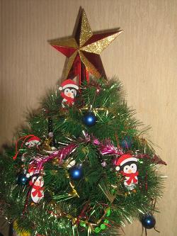 Отдается в дар «Верхушка для елки»
